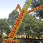 20ft Smoke Shop Inflatable Tube Man Air Dancer