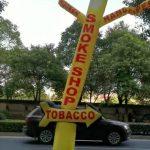 smokeshop-air-dancer